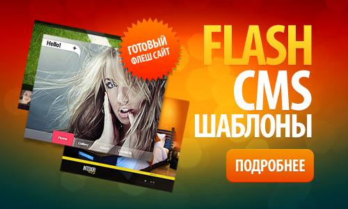 moto_banners_ru_500300