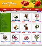 webdesign : lilies, packing, present