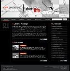 webdesign : services, non-standard, doors