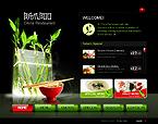 webdesign : china, wine, launch