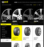 webdesign : speed, car, shopping