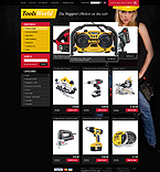webdesign : accessories, profile, lawn-mower
