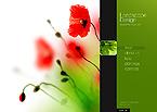 webdesign : landscape, lawn, profile