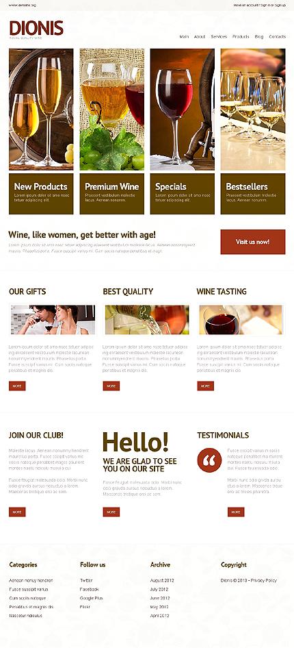 Бесплатный онлайн генератор логотипов Hipster  Веб дизайн