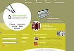 webdesign : shop, covers, collection