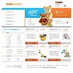 webdesign : kids, dolls, cart