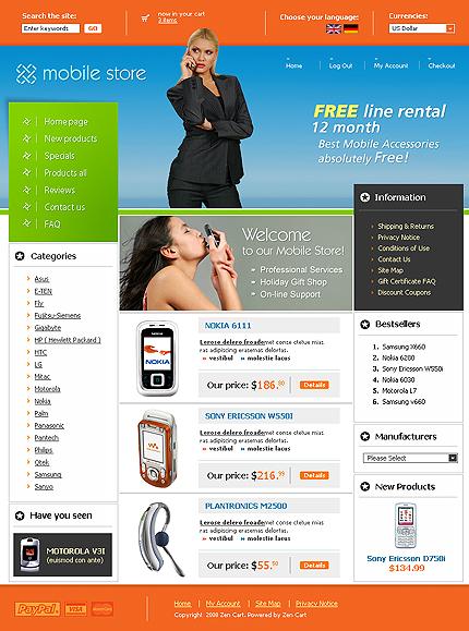 webdesign : Big, Screenshot 12546