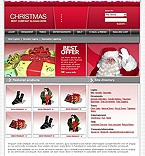 webdesign : gifts, tree, holographic