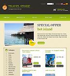 webdesign : store, equipment, knapsack