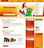 webdesign : Santa, baskets, apparel