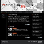 webdesign : projects, constructions, equipment