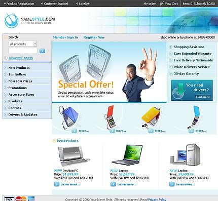 webdesign : Big, Screenshot 2394