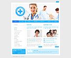 webdesign : clinic, science, vaccine