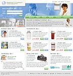 webdesign : product, treatment, prescription
